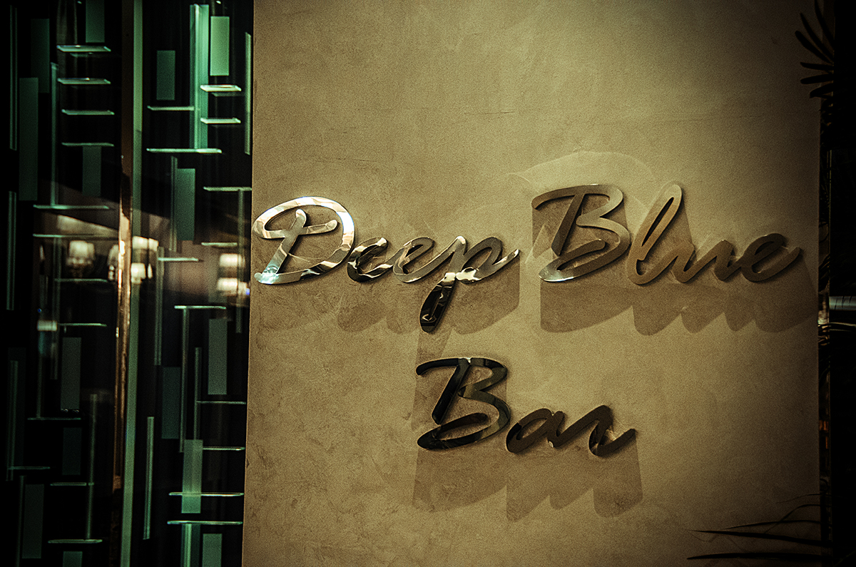A photo of the sign just outside the entrance to Deep Blue Bar in Antalya.